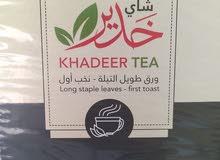 شاي خدير