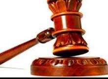 محامي للتوكل كافة الدعاوى والامور القانونية
