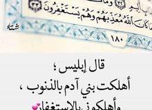 السلام عليكم شاب يمني عمري 20 سنه مواليد الكويت