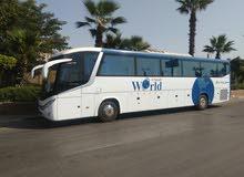 باص 50 راكب للسفر و الرحلات بأقل سعر في مصر