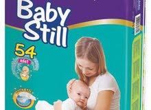 حفاضات BABY STILL عالية الجودة من مجموعة مصانع IMEX GROUP