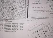 ارض للبيع في عوتب3
