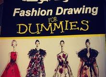 كتاب رسم خطوط الموضة
