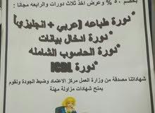 اربد _ دوار الشهيد وصفي التل
