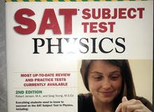 SAT Books Holt and Barrons
