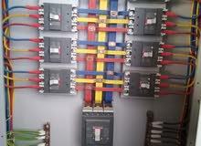 كهرباء سرسيون