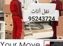 خدمة نقل الأثاث المنزلي وفك وتركيب غرف النوم مكان التوجد في مسقط 92891076