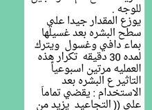 رانا كلاس 59 ش10