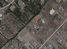 أرض زراعية ،، عويسيان ،، قرب مدرسة السيدة هاجر .