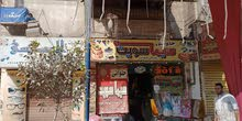 محل تجاري علي شارع مؤسسة الزكاة جمب مستشفي تبارك وجمب التوحيد والنور