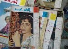 مجله العربي العدد الاول السنه الاولى 1958