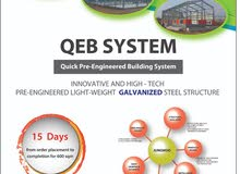 QEB , QUICK PRE ENGINEERED BUILDING SYSTEM
