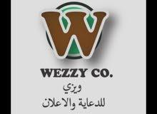 wexxy للدعاية والاعلان