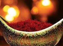انواع الزعفران الايراني