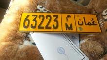 للبيع رقم مميز 63223 / م