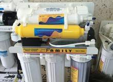 فلتر مياه R.O فاملي 7 مراحل امريكي تجميع تايون