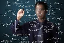 مدرس رياضيات خصوصي لطلاب التوجيهي فقط