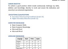 Looking for job vaccancy