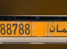 رقم مميز ... رمز واحد