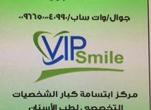 مطلوب استشاريين واخصائيين طب اسنان