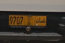 مطلوب رقم مركبه 9707 رمز واحد