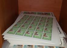 نهتم بشراء طوابع البريدية ألبومات