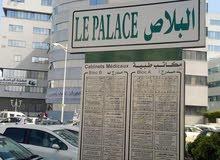 شقة للايجار أمام مصحة الياسمين و باستور و قرطاجنة