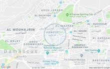 شققة للبيع دمشق المزرعة