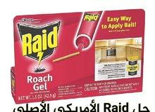 جل Raid الأمريكي الأصلي للقضاء على الصراصير