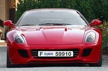 The best numbers for Ferrari F599