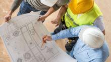 مطلوب مهندس مدني خبرة في المنااقصات الحكومية والاعمال التجارية