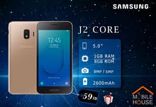 سامسونج j2 core بسعر مميز + هدايا + كفالة 4 سنين