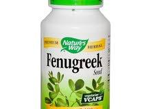لمن ترغب في الحصول على جسم مثالى الان حبوب ال FENUGREEK متوفرة لدينا الحبوب ذات