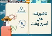 رحلات الي طرابلس والي مصر