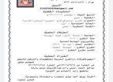 مهندس مدنى مدير تنفيذ مشاريع خبره خمس سنوات ونصف مصري الجنسيه يبحث عن عمل