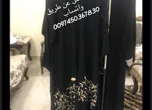 عبايات جاهزه للاستيراد من الكويت