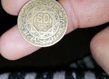 عملة نقدية عام 1371