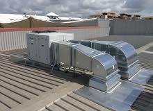 تبريد وتكييف سنترال    central air conditioning