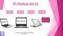 لابتوب HP EliteBook 820 G3 Core i7 الجيل السادس مستعمل فقط 1800 شيكل
