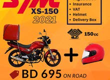 New Sym Delivery Bike 150cc - Special Offer With FREE HELMET
