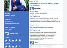 مهندس مدني اردني الجنسية