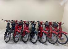 دراجات هوندا للبيع 70 سي سي
