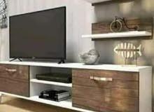 مكاتب تلفزيونيه