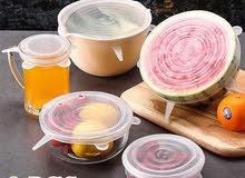 مجموعة أغطية السيليكون الاصليه لتخزين الطعام
