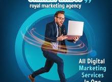 خدمات التسويق الالكتروني