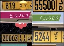 819 مختلف- 55500 د - 20003 ا ا - 5244 ي