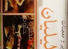 فطاير ومعجنات ليليان جابر العلي ق7 شاميات صفيحة بيتزا جاهزين لجميع طلبات منازل خ