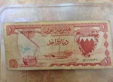 عمل بحرينيه قديمة