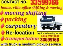 بيت قطر للنقل ونقل الأثاث وأعمال النجارة وخدمة النقل  __ 33599766