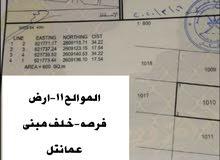 الموالح11 -/ارض فرصه-/مساحه600م